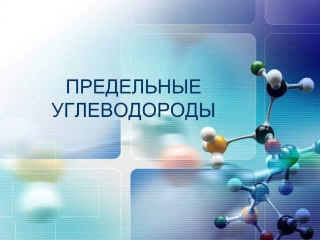 sintetika-sostav-i-raznovidnosti-3.jpg