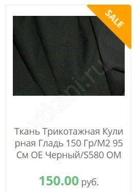 kylirka-material-open.jpg