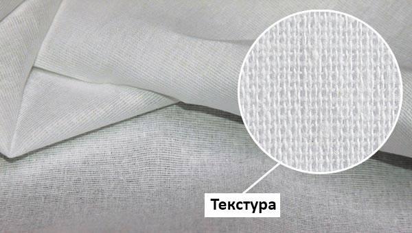 3-tekstura.jpg