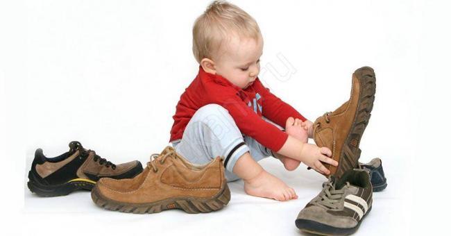 razmeri-detskoi-obuvi-7_1.jpg