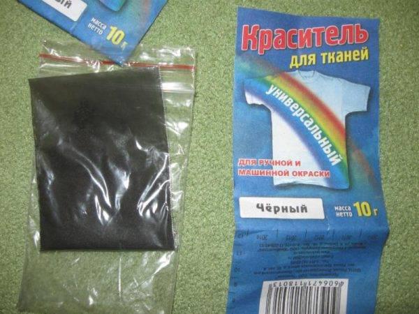 chernyj-krasitel-dlya-tkani-v-poroshke-600x450.jpg