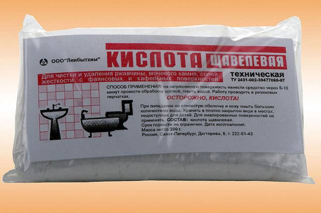 pachka-shchavelevoy-kisloty.jpg