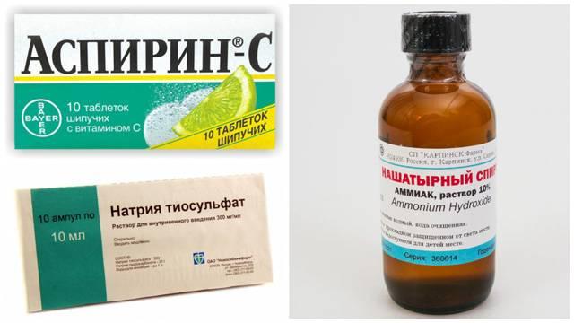 aspirin-ammiak-natrij-tiosulfat.jpg