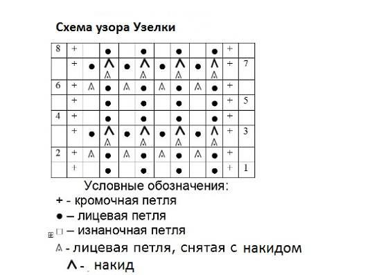 foto-6-12.jpg