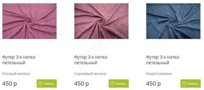 futer_trehnitka-5-1.jpg