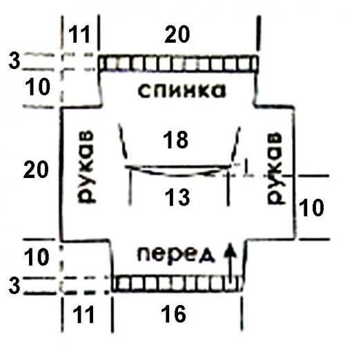 odezhda-dlya-sfinksa-23.jpg