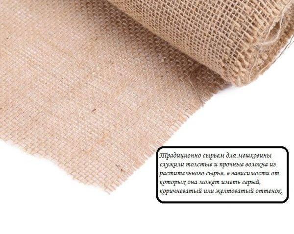 meshkovina1-600x478.jpg