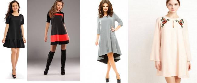 Платье трапеция модели.jpg