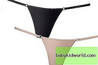 stringi-vidi-i-modeli-seksualnih-zhenskih-trusikov-kak-vibrat-i-nosit-11.jpg