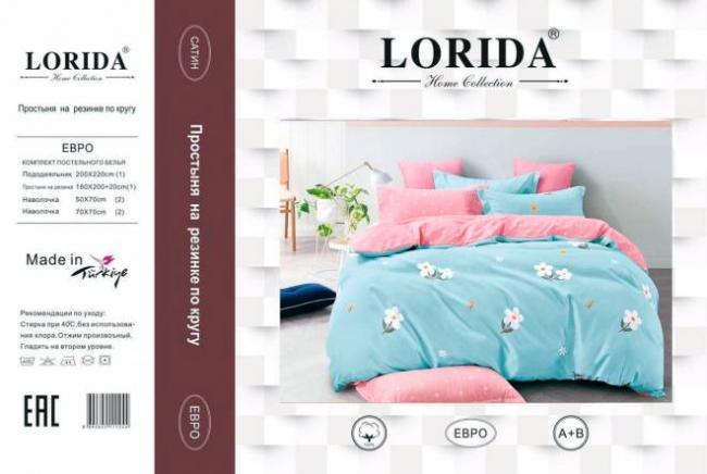 1607019316_kpb-lorida-evro.jpg
