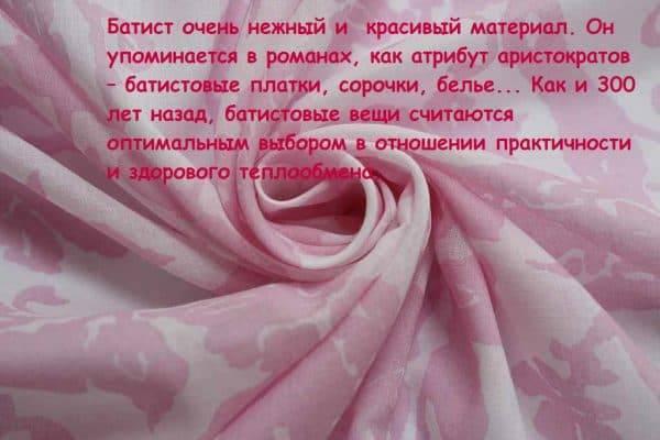 basis_44929500_1518857400-600x400.jpg