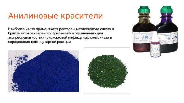 slide-5-600x338.jpg