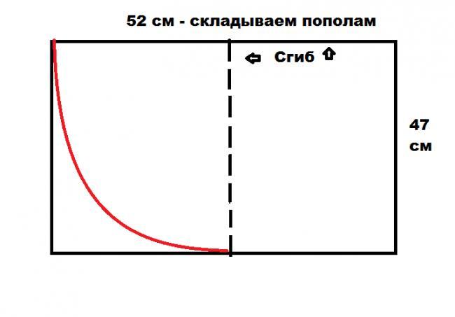 vikroika.png
