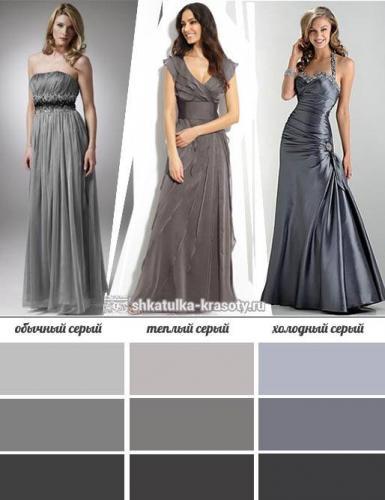 серый-цвет-1.jpg