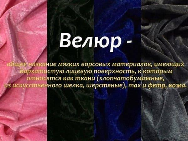 vyr_230554-600x450.jpg