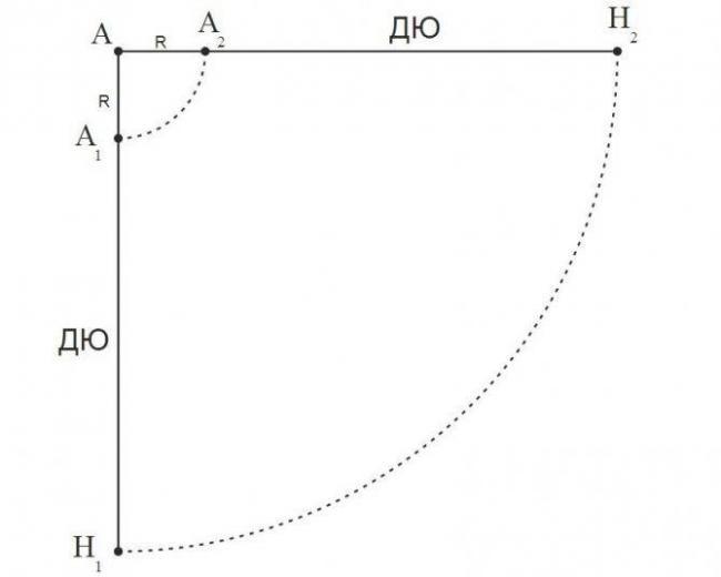12-1-1.jpg