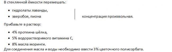 volosy-antistatik.png