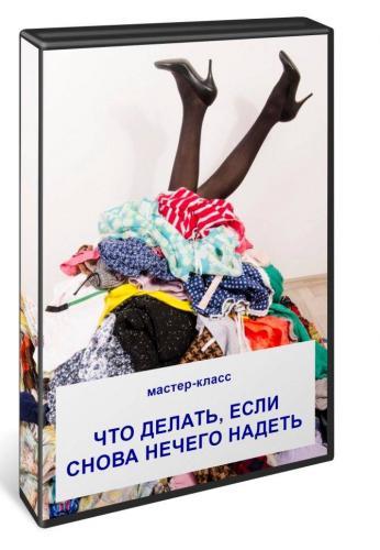 mk-what-to-wear-banner.jpg