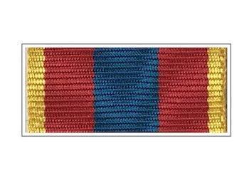 Medal-VV-MVD-RF-Za-vzaimodejstvie--350x250.jpg